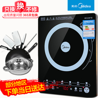 Midea C21 WT2103A Induction Cooker Home Special Offer Intelligent Ultra Thin Genuine Stir Fry Electric Stove