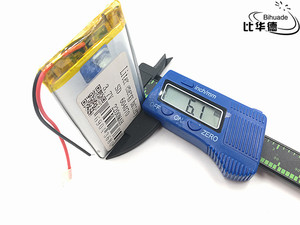 Image 5 - 1pcs/lot 3.7V 2200mAH 604070 Polymer lithium ion / Li ion Rechargeable battery for DVR,GPS,mp3,mp4