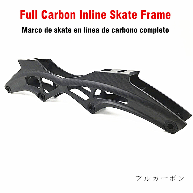 Carbon inline skate chassis 4*110mm speed skating frame 195mm Carbon speed skate hold for skate