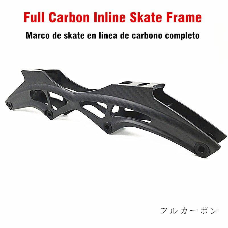 Carbonio da skate inline telaio 4*110mm di pattinaggio di velocità cornice 195mm Carbonio da skate velocità tenere premuto per skate
