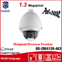 Hikvision DS-2DE4120-AE3 2MP Pan&Tilt  Hi-PoE&24VAC cloud P2P 20X Optical zoom Mini PTZ Dome Network Camera 64G support upgrade