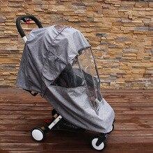 عربة طفل غطاء للمطر العالمي الرياح الغبار الطقس درع مع ويندوز ل شاومي Yoyaplus عربات عربة عربة اكسسوارات