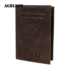 AGBIADD Vintage Men Women Genuine Leather Passport Cover Russian Emblem Logo Credit