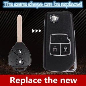 Замена автомобильного ключа, оболочка ключа для замены JAC J3 ,JAC J5 ,JAC J6