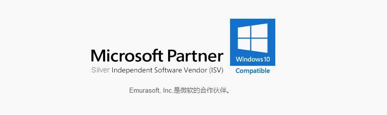 EmEditor Professional v14/15/16/17/18 最新版+官方注册码(终身授权)