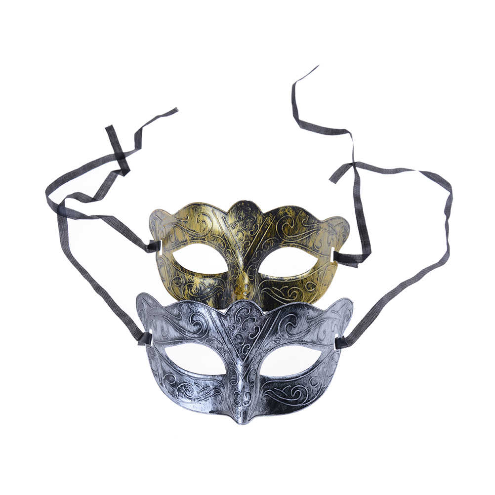 1PC Retro Men halloween Burnished Antique Silver Gold Venetian Mardi Gras Masquerade Party Ball Mask HOT SALE