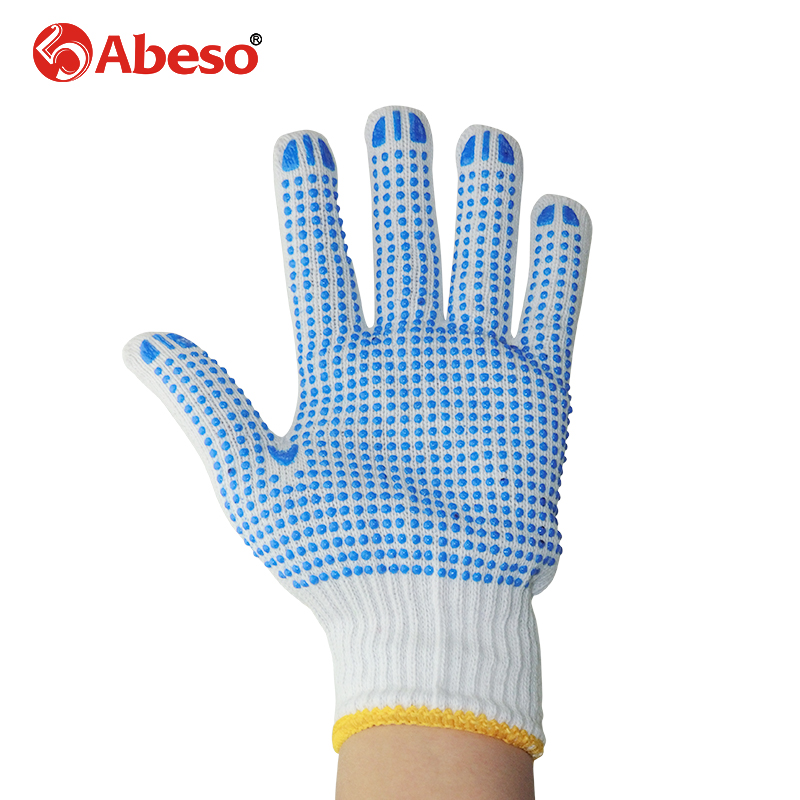 Abeso garden gloves work safety gloves arrival cotton wear Labour protection protective gloves Increase friction A7004 insulated gloves electric gloves 5kv anti live live work high pressure live work labor protection protective rubber gloves