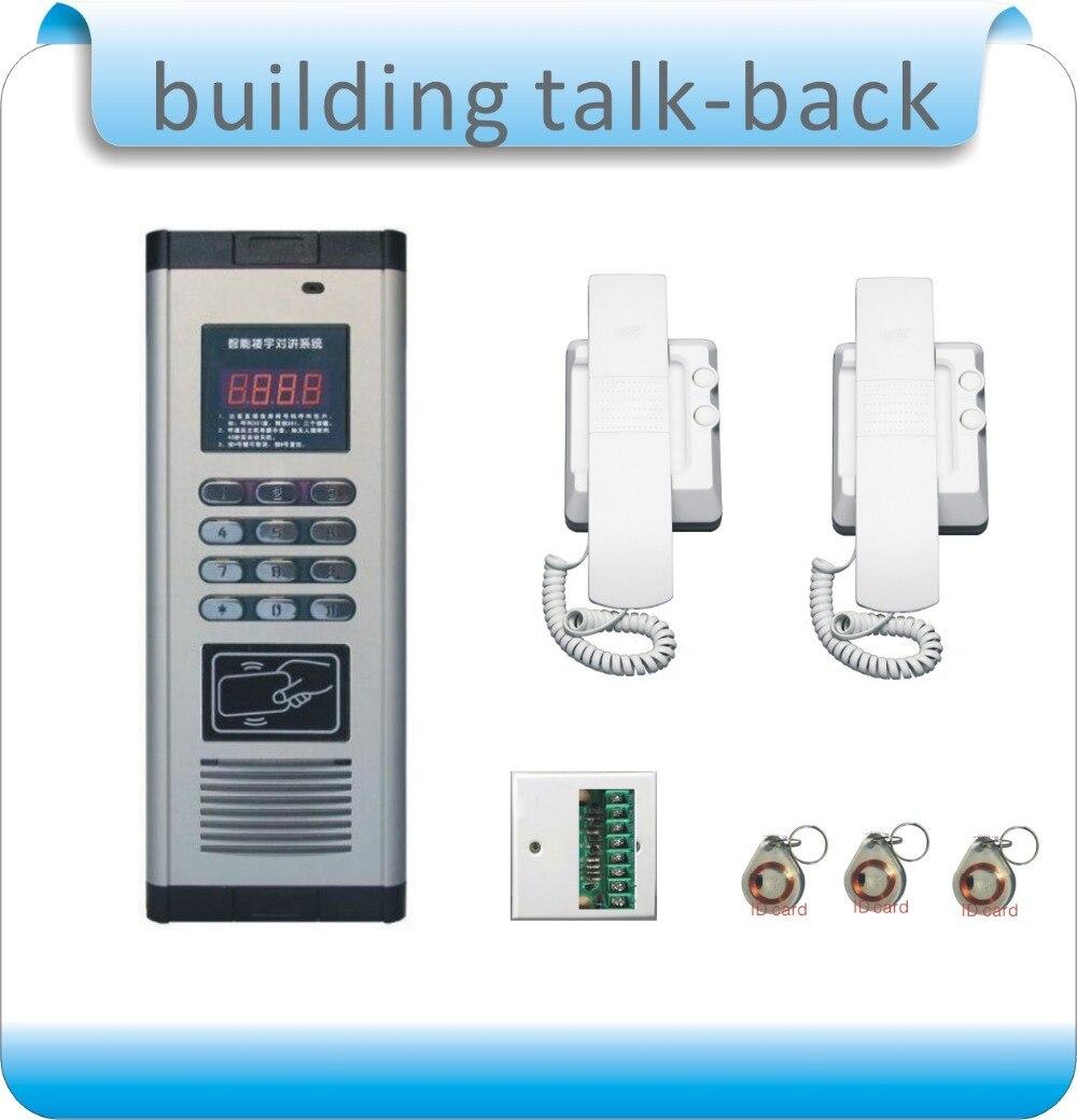 Freies Verschiffen Diy Rfid Gebäude Intercom System Erweiterung/nicht Visuelle Türklingel Innen Maschine/gebäude Türschalter FüR Schnellen Versand Audio Intercom