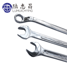 Combination Metric Wrench Set Fine Tooth Gear Ring Torque and Socket Wrench Set Nut Tools for Repair Double head  Wrench
