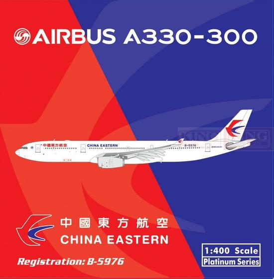 Pre sale: Phoenix 11190 China Eastern Airlines B-5976 N/C 1:400 A330-300 commercial jetliners plane model hobby sale phoenix 11221 china southern airlines skyteam china b777 300er no 1 400 commercial jetliners plane model hobby