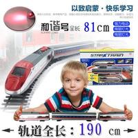 Harmony Маленький поезд, игрушка автомобиля следа, Электрический моделирование EMU модель, высокая скорость железной поезд, легкая музыка