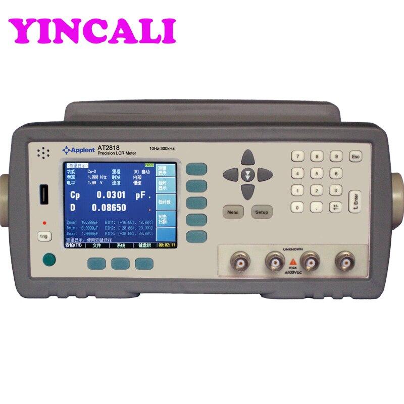 Haute précision LCR mètre AT2818 TFT-LCD affichage numérique LCR testeur tous les paramètres peuvent être réglés arbitrairement haute résolution 0.001