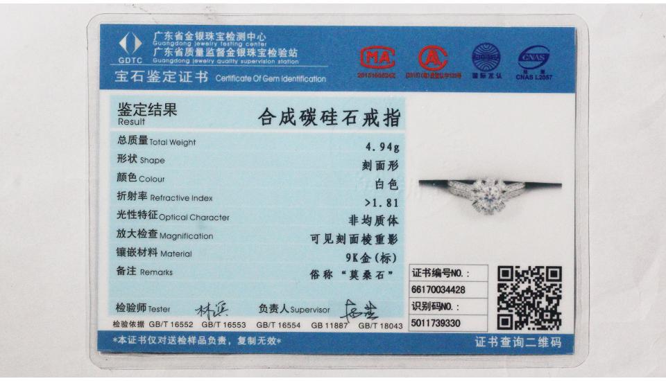GZR0134-9k 0 (17)