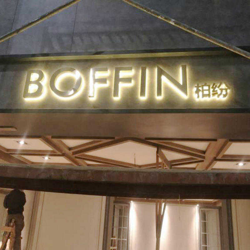 outdoor custom 3d metal signage led light up sign letters in led modules from lights lighting on aliexpresscom alibaba group