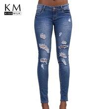 дешево!  kissmilk 2018 сплошной синий короткие женские джинсы с низкой талией на молнии мухи длинная узкая
