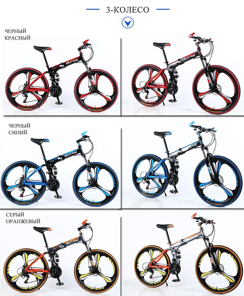 """HTB1d41FXtfvK1RjSspfq6zzXFXaJ wolf's fang Mountain Bike 21 speed 26""""inch Folding bike road bike Double disc brakes folding mountain bikes student bicycle"""
