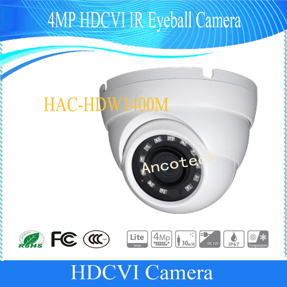 Free Shipping DAHUA CCTV Security Camera 4MP HDCVI IR Eyeball Camera without Logo HAC-HDW1400M heat pad