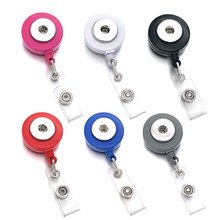 Fit 18mm Snap Button 301 Retractable Pull Badge Reel ID Lanyard Name Tag Card Holder Reels Keyring Chain Clips Necklace