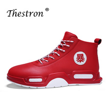 Купить с кэшбэком New Trend Chiness Style Winter Men Shoes Leather Luxury Brand Hot Sale High Male Boots Fashion High Top Casual Male Leather Shoe