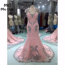 2018 Elegant Mermaid Prom Dresses Long Party Dress