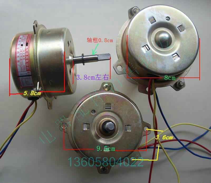 yyhs-40 двигатель вентилятора 3 провода юба вытяжной вентилятор двигателя 0,8 см