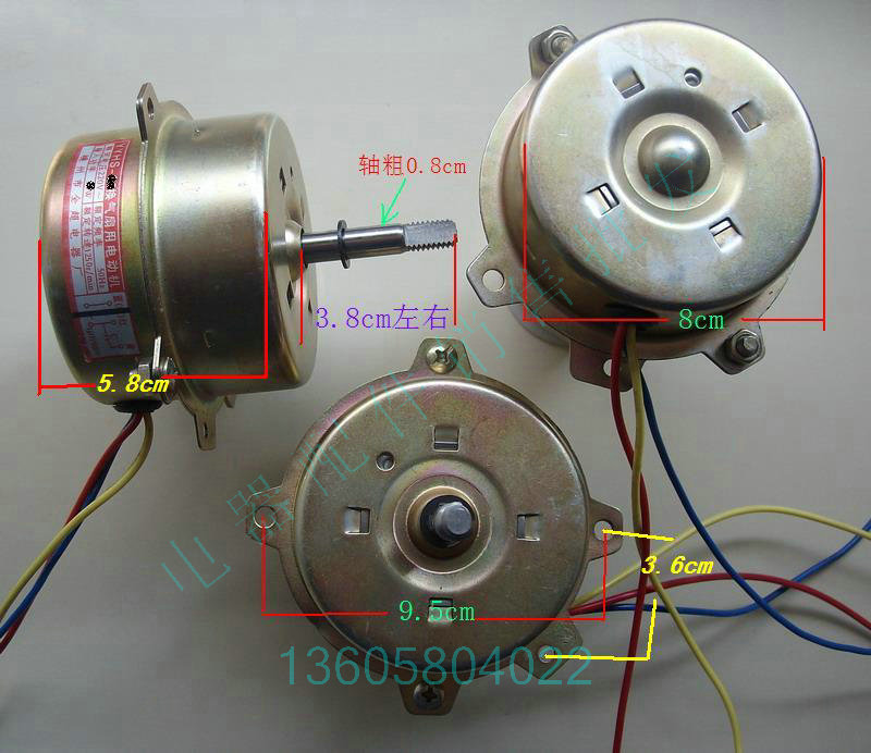 Wiring Diagram Of Electric Fan Motor