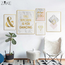 Nordic Modern Posters And Prints Marble Wall Art Canvas Painting Quotes Pictures For bedroom Scandinavian Room Decoration