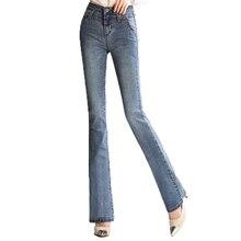 {Guoran} Jeans women 2017 new high waist flare jeans trousers female plus size 26-33 denim blue jeans leggings