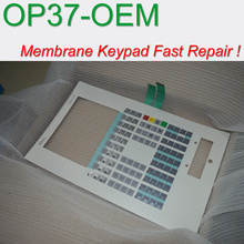 6AV3637-6AB56-0AH0 6AV3 637-6AB56-0AH0 OEM SIJECT OP37 Membrane Keypad for Operator Panel repair~do it yourself, Have in stock