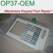 6AV3637-7AB06-1AE0 6AV3 637-7AB06-1AE0 OEM SIJECT OP37 Membrane Keypad for Operator Panel repair~do it yourself, Have in stock