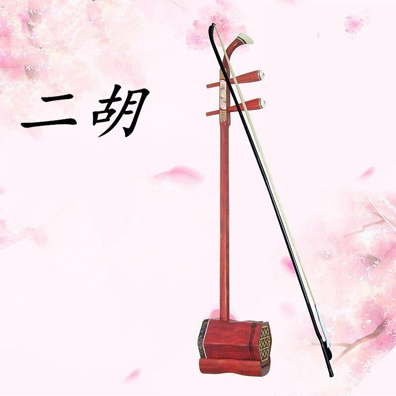 Palissandre 2 Chaîne Chinois Erhu Poteau Rond Hexagonal Forme Avec Arc/Étui de Transport/Colophane