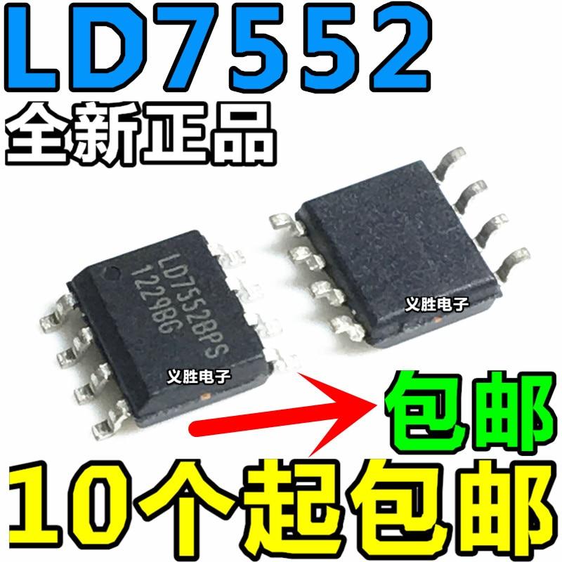 1PCS LD7552 LD7552BPS LD7552BS  SOP-8