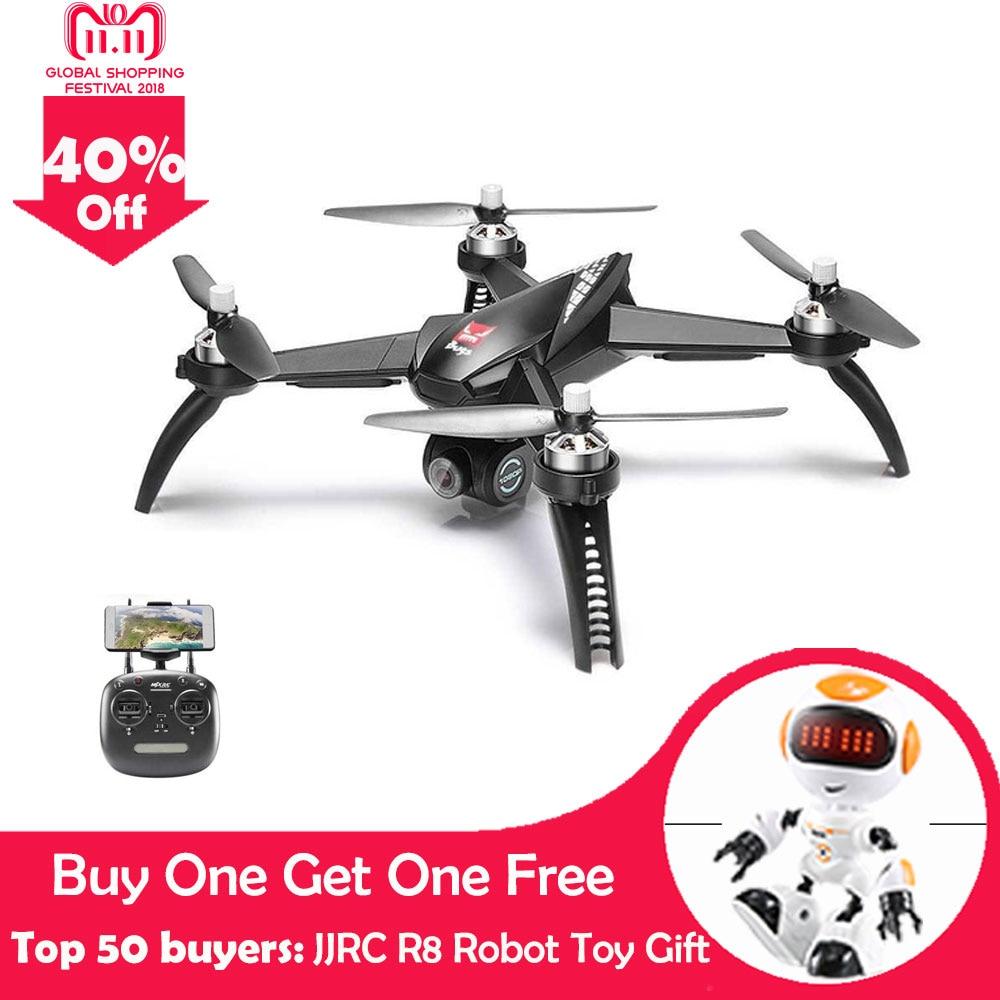 MJX Bugs 5 W B5W RC Drone RTF 5G WiFi FPV 1080P Camera With GPS Follow