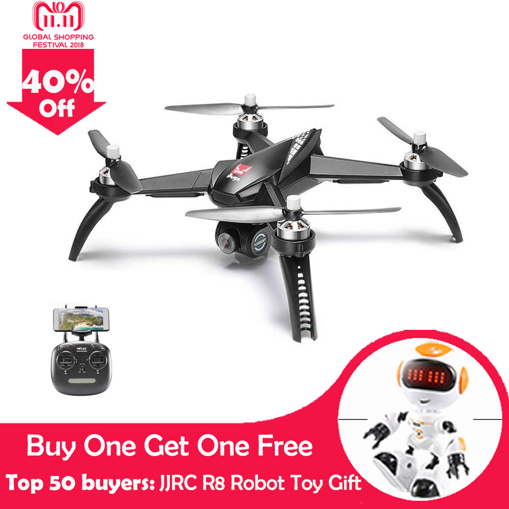 MJX Bugs 5 w B5W RC Drone RTF 5g WiFi FPV 1080 p Caméra Avec GPS Suivre Me Mode RC Quadcopter vs MJX Bugs 2 B2W Hélicoptères D30