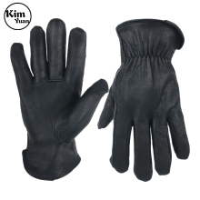 KIM YUAN Winter Warm Work Gloves 3M Thinsulate Lining Perfect for Gardening/Cutting/Construction/Motorcycle, Men & Women афанасьева английский язык рабочая тетрадь 11 класс