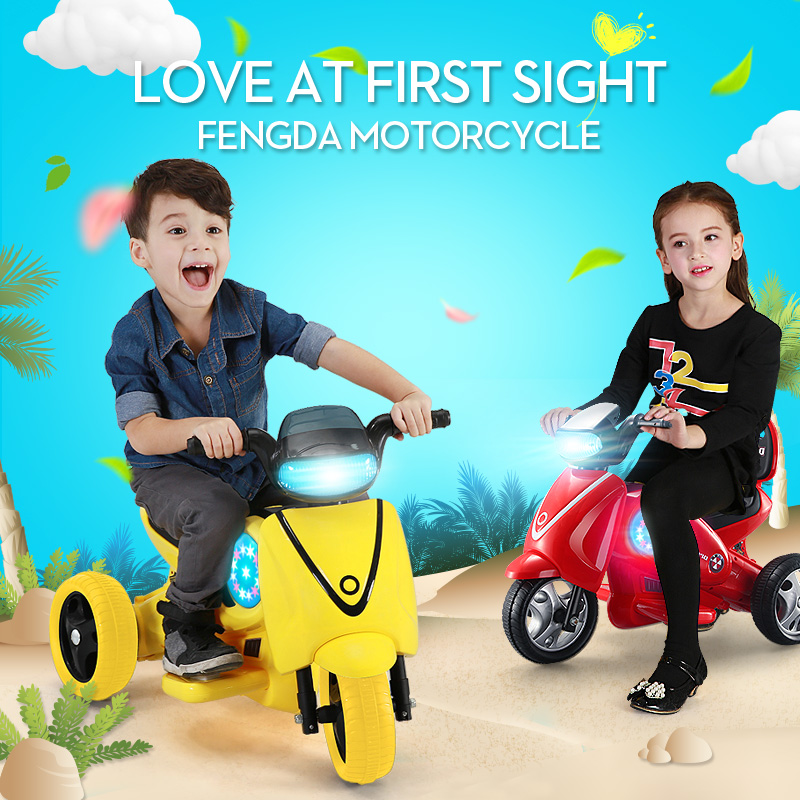 Fengda Children Electric Car New Space Electric Motorcycles with Music Electric Car for Kids Ride on Kids Toys Boys Kids Car peppa s car ride