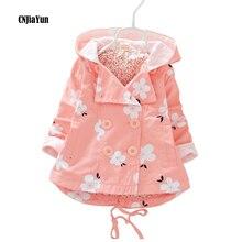 CNJiaYun Girls Coat Spring Autumn hooded Girls Windbreaker Baby Girls J