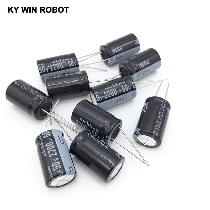 aluminum electrolytic 5pcs/lot 50V 2200UF 16 * 25mm Aluminum electrolytic capacitor (2)
