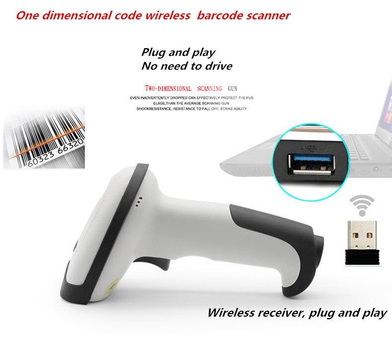 Новый лазерный беспроводной 1D сканер штрих-кода считыватель штрих-кодов Ручной USB кабель для супермаркета для POS Plug and play