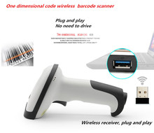 NEW laser wireless 1D barcode scanner barcode reader bar code reader handheld USB Cable for Supermarket for POS Plug and play new wireless bluetooth portable barcode scanner usb handheld code reader