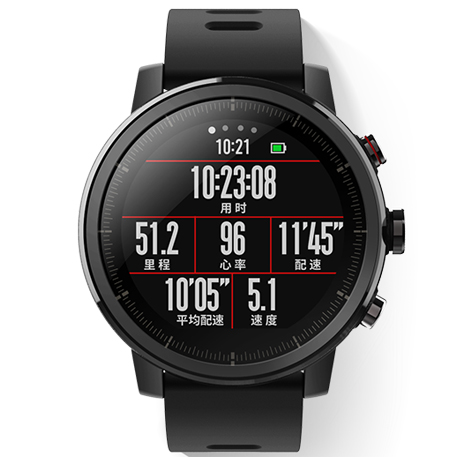 Xiaomi HUAMI AMAZFIT Strato Sports Watch 2 Bluetooth GPS 11 Kinds of Sports Modes 5ATM Water Resistant for Android iOS ...