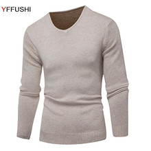YFFUSHI New Fashion Men Sweater 2017 Autumn Winter Full Sleeve V-neck Collar Multicolor Sweater Casual Style Slim Fit