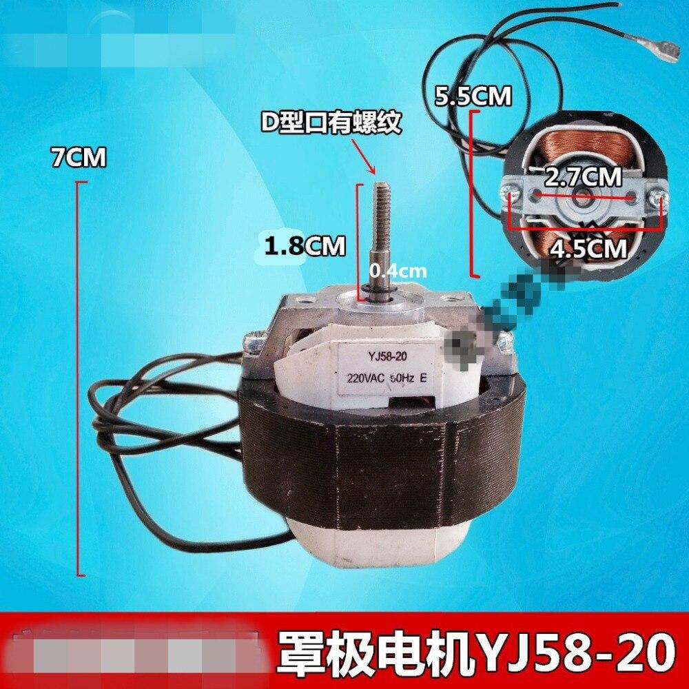 цена на 1pcs YJ58-20 220V 50Hz E NTB Ventilator Warmer Heater Fan AC Shaded Pole Motor YJ58-16 220V 50Hz E CCW