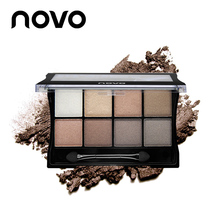 8 colors professional make up eyeshadow shimmer matte eyeshadow palette makeup naked basics nude eye shadow shade light contour