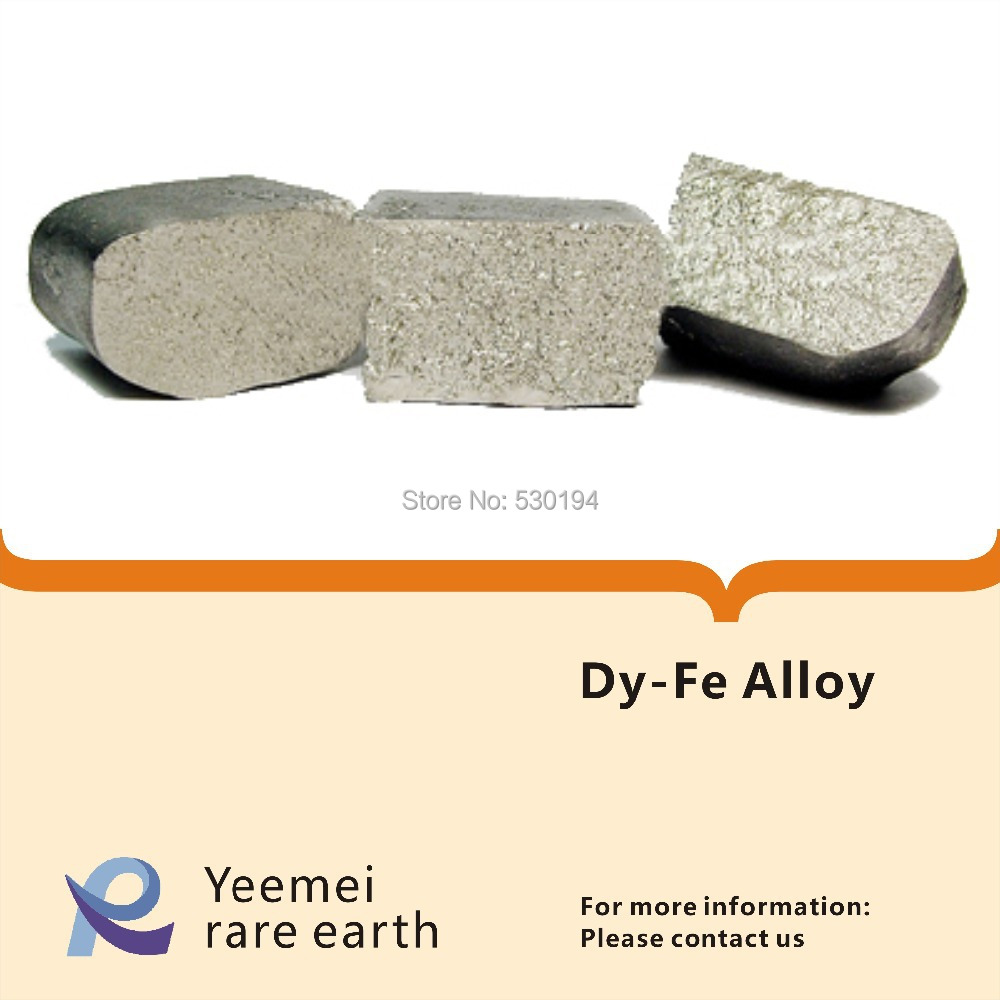 High purity Ferro Dysprosium Alloy (Dy-Fe Alloy) dysprosium metal 99 9% 5 grams 0 176 oz