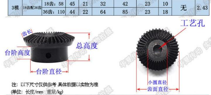 Precision bevel gear 1:2 ratio /3M 18and 36tooth bevel gear transmission / 90 degrees at 1.5model цена 2017