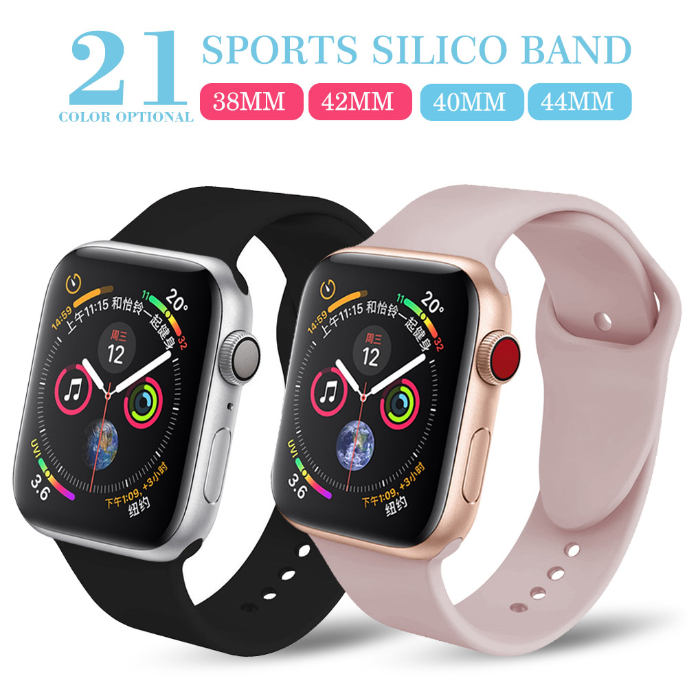 MU SEN Sports silicone Band For Apple watch Series 3 / 2 Replace Bracelet Strap watchband Watchstrap for apple watch 42mm 38mm