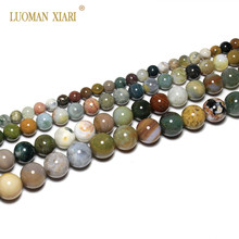 9ea6b422def3 Superior AAA + ronda océano Jasper Piedra Natural cristal redondo perlas  para joyería hacer DIY pulsera collar 6 8  10mm Strand .