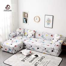 Parkshin geometrik Slipcover streç kanepe mobilya koruyucu kapakları Polyester Loveseat kanepe kılıfı kanepe havlu 1/2/3/4 kişilik