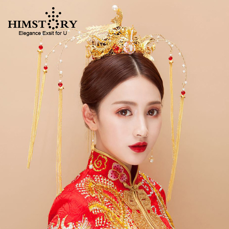 HIMSTORY Retro Chinese Gorgeous Gold Phoenix Peacock Coronet Hair Accessories Wedding Headpieces Bridal Queen Hair Jewelry 00009 red gold bride wedding hair tiaras ancient chinese empress hair piece